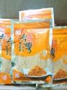 Chà Bông Cá Hồi Đài Loan