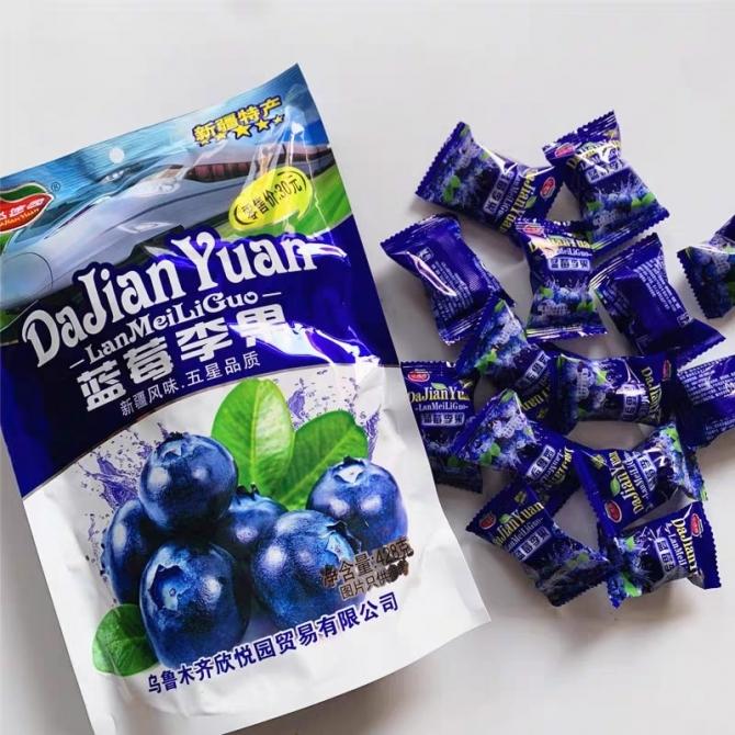 Việt Quất khô 蓝莓干